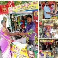 திருச்சி மேற்கு சட்டமன்றத் தொகுதி - உறுப்பினர் சேர்க்கை முகாம்