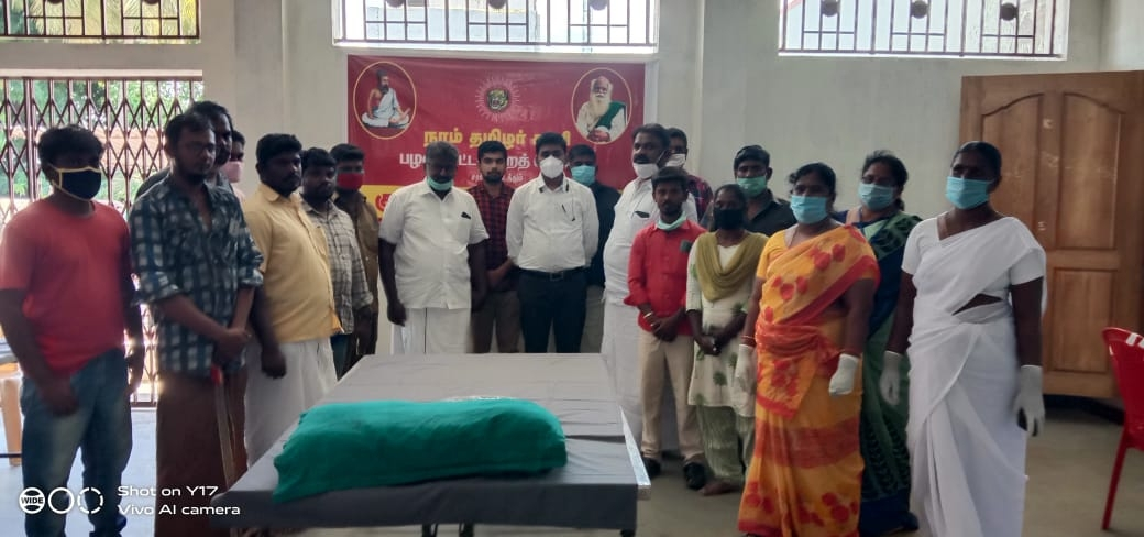 தலைமை அறிவிப்பு:தருமபுரி மேற்கு மாவட்டப் பொறுப்பாளர்கள் நியமனம்