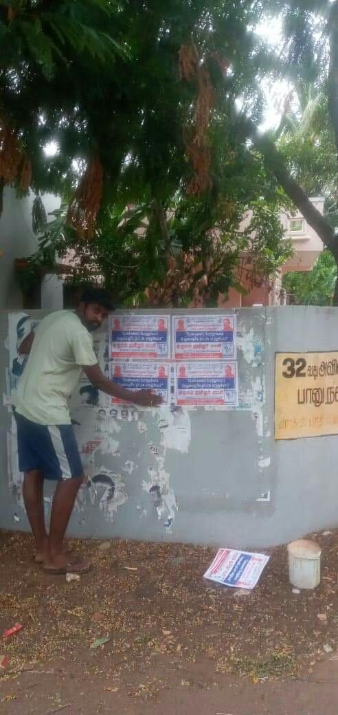ஆட்சி வரைவு சுவரொட்டிகள் ஒட்டும் நிகழ்வு - அம்பத்தூர்