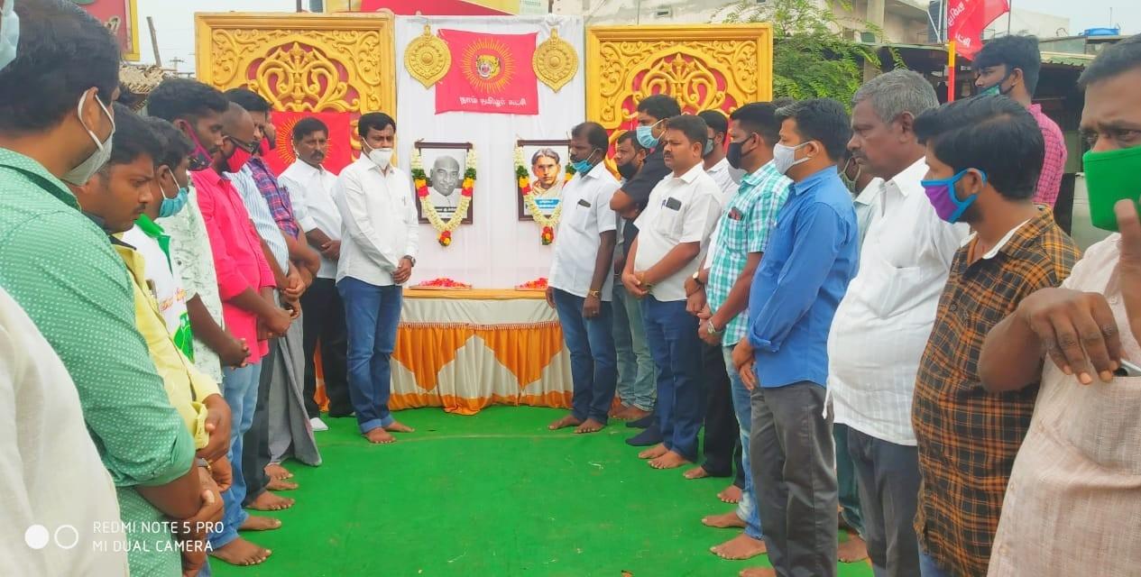 கபசுரக் குடிநீர் வழங்கும் நிகழ்வு - மொடக்குறிச்சி