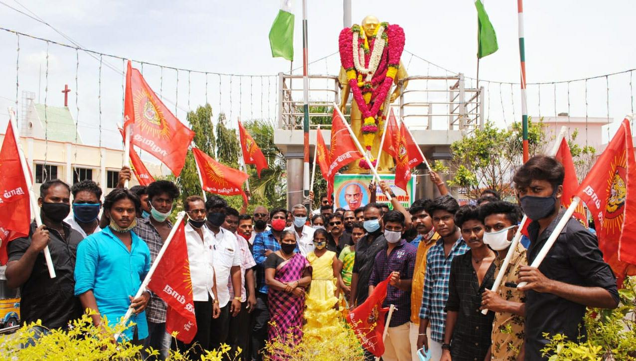 கர்மவீரர் காமராஜர் அவர்களின் 118வது பிறந்தநாள் புகழ்வணக்கம் - விருத்தாசலம்