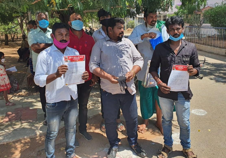 மாவட்ட ஆட்சியரிடம் புகார் மனு அளித்தல் - தூத்துக்குடி தொகுதி