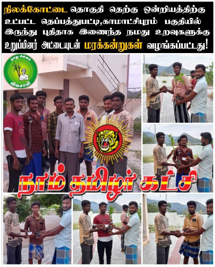 அப்துல் கலாம் ஐயாவிற்கு புகழ் வணக்கம் - பெரம்பூர் தொகுதி.