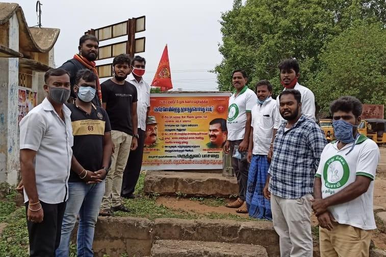 வீரபெரும்பாட்டன் அழகு முத்து கோன் அவர்களுக்கு  281 ஆம் ஆண்டு வீரவணக்க நிகழ்வு - ஆலந்தூர்