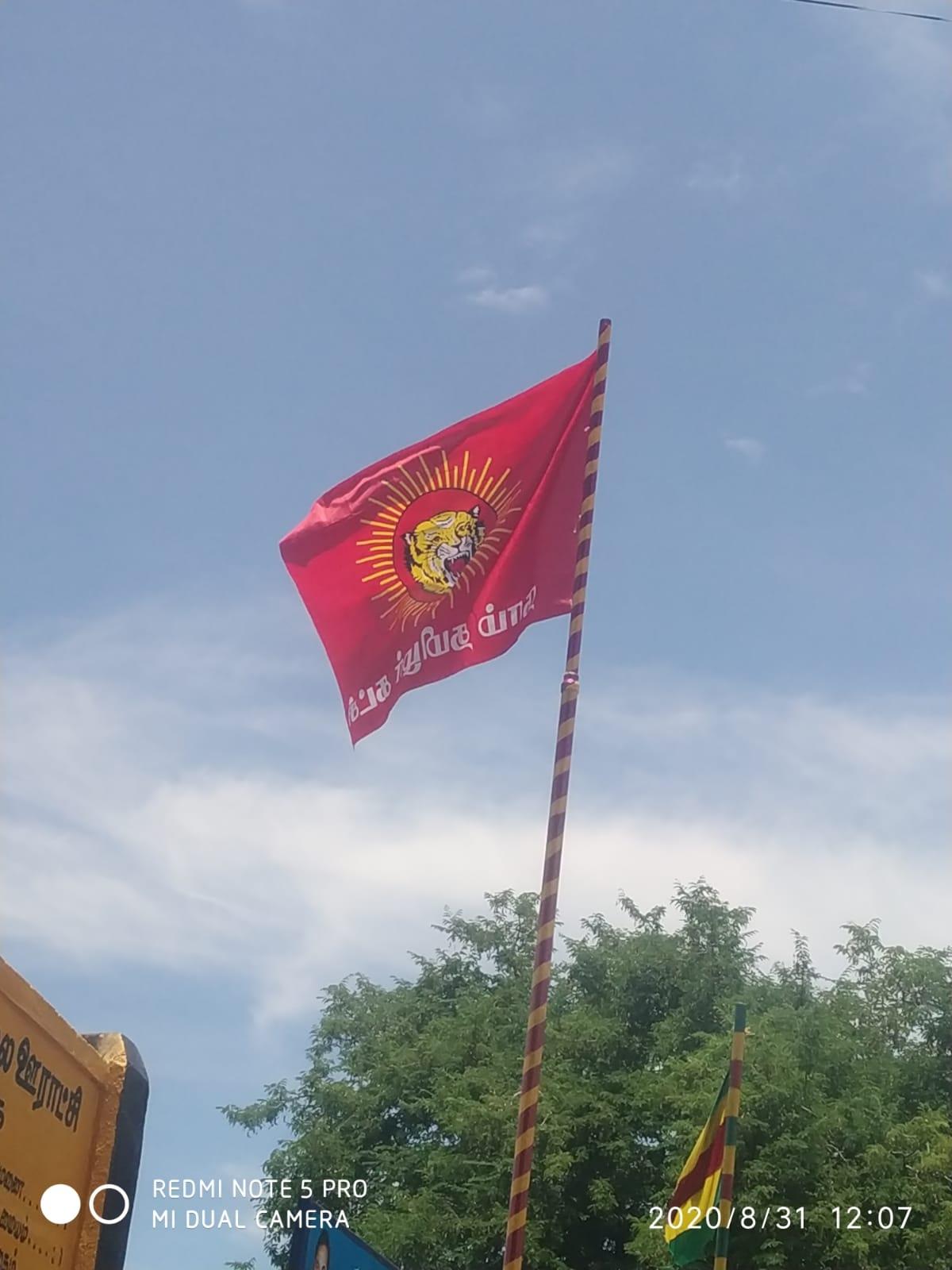 புலிக்கொடி கம்பம் நடும் நிகழ்வு - தருமபுரி