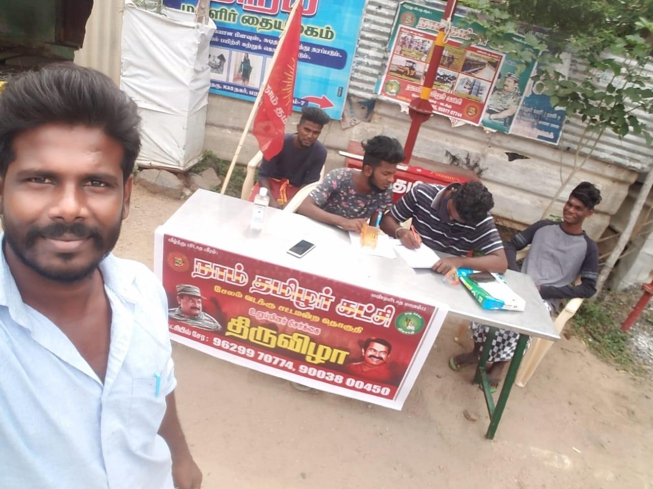 சேலம் வடக்கு தொகுதி உறுப்பினர் சேர்க்கை முகாம்