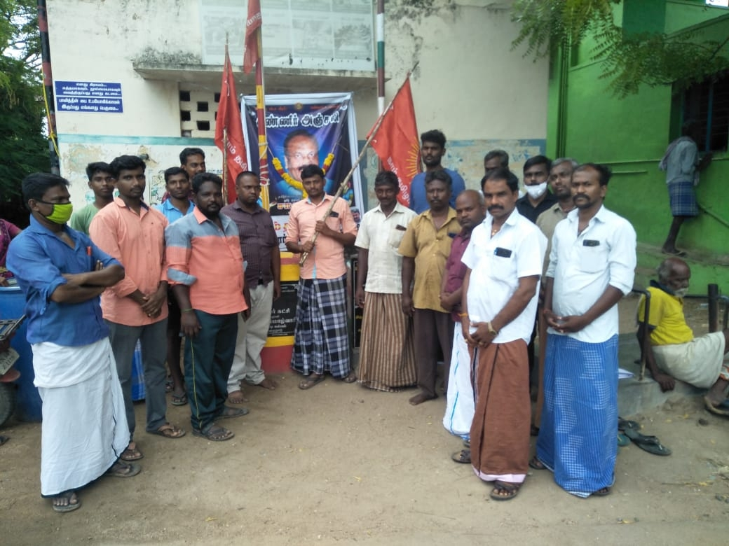 மாமா சாகுல் அமீது அவர்களுக்கு வீர வணக்கம் - சாத்தூர்