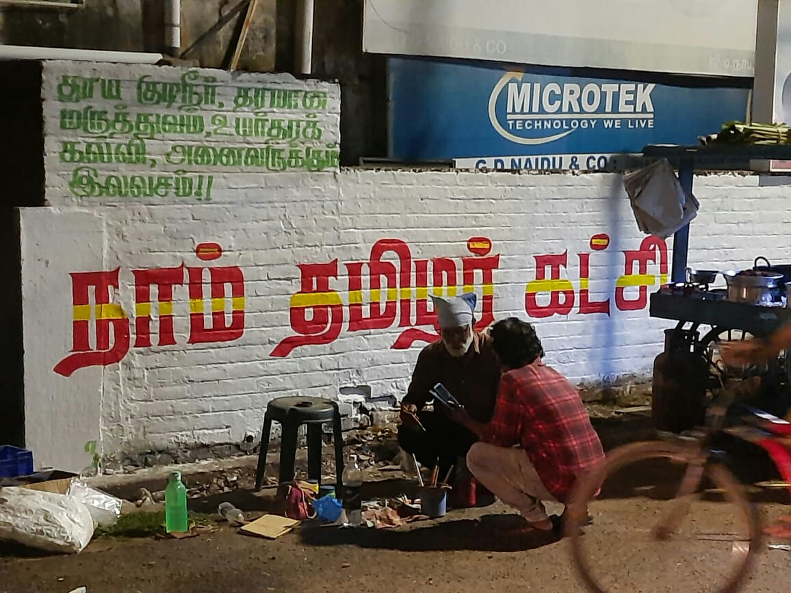 அம்பத்தூர் தொகுதி - கருக்கு பாலம்  பிரதான சாலை சீரமைப்பு.
