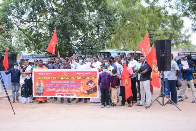 திருச்செந்தூர் - நாசரேத் பேரூராட்சி, வேளாண் சட்ட திருத்தத்திற்கெதிரான ஆர்ப்பாட்டம்