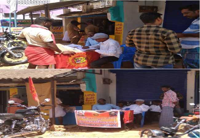 அம்பாசமுத்திரம் -  நான்காம் கட்ட உறுப்பினர் சேர்க்கை முகாம்