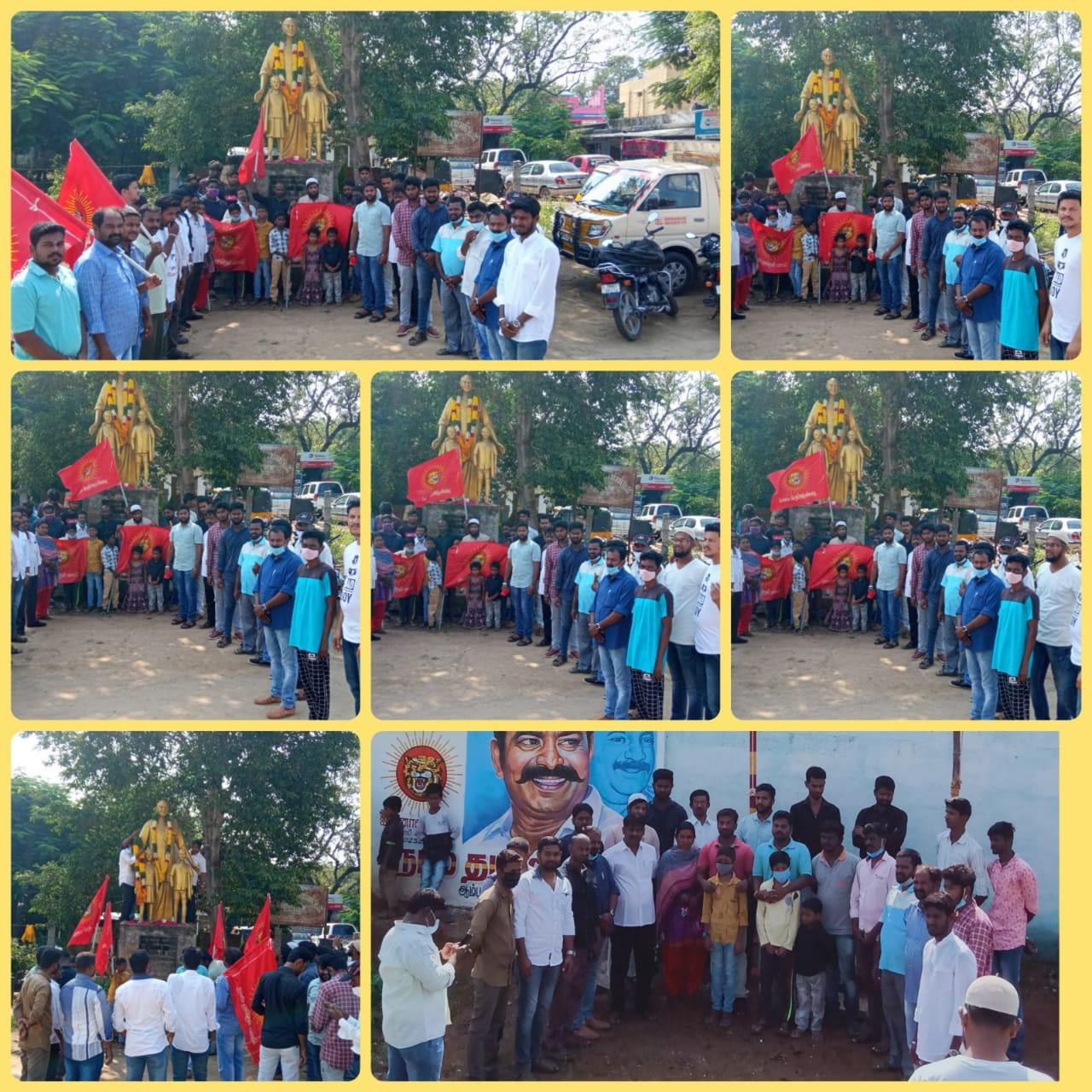ஆம்பூர் - காமராஜருக்கு புகழ் வணக்கம்