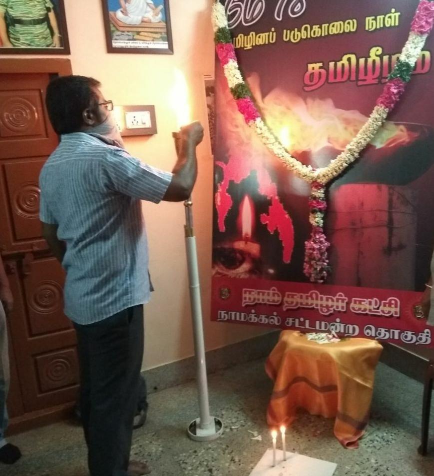 கொரானா நிவாரண பொருட்கள் - நாமக்கல்  நகரம்