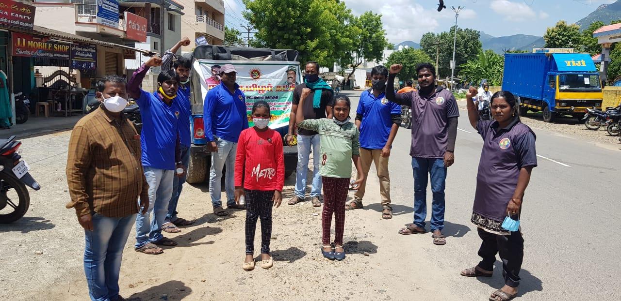 தலைமை அறிவிப்பு: இராமநாதபுரம் தொகுதிப் பொறுப்பாளர்கள் நியமனம்