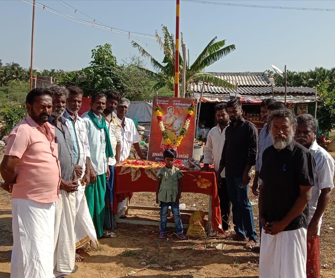 கபசுர குடிநீர் வழங்குதல் - அம்பாசமுத்திரம்