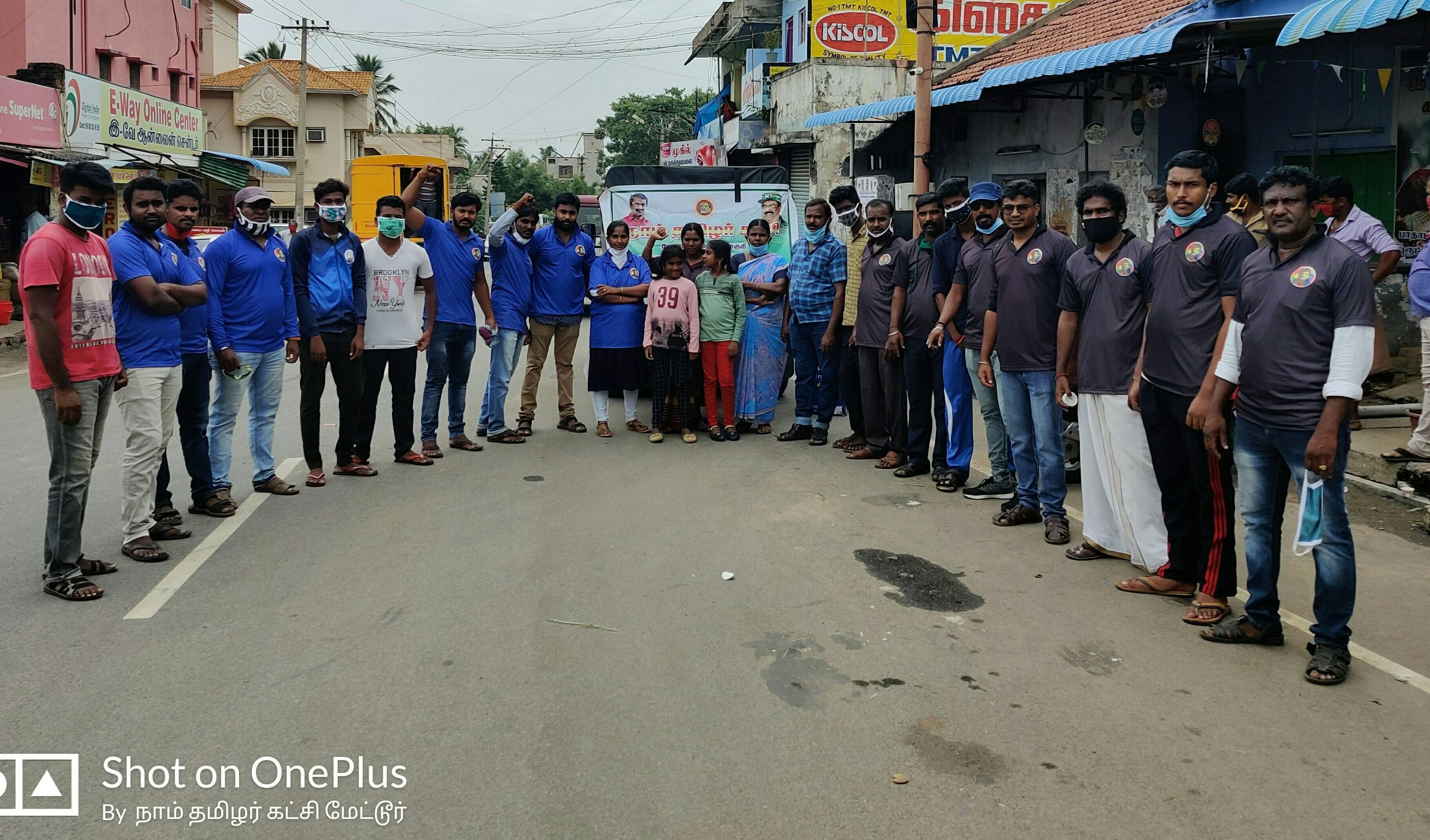 கபசுர குடிநீர் வழங்குதல் - மேட்டூர்