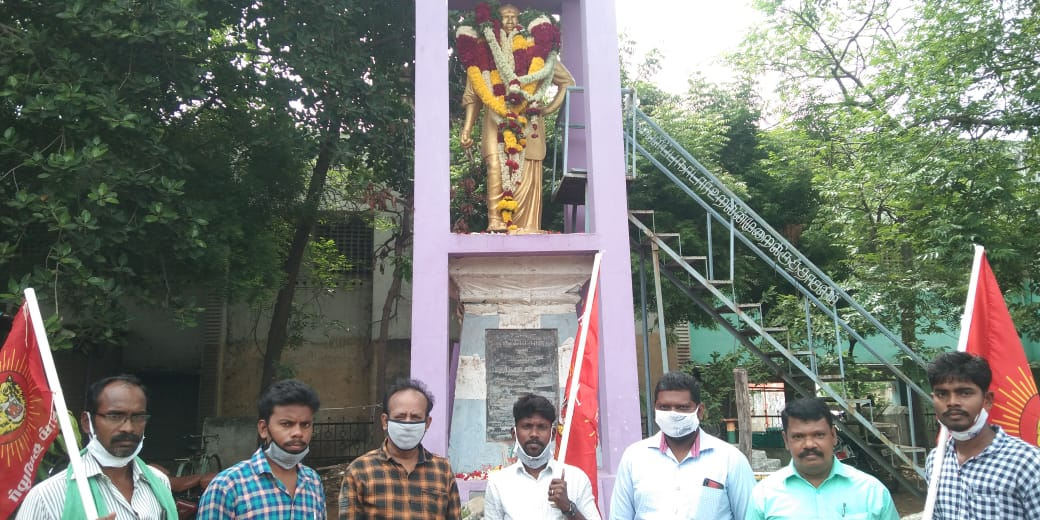 பெருந்தலைவர் காமராசர் புகழ் வணக்கம் - திண்டுக்கல்