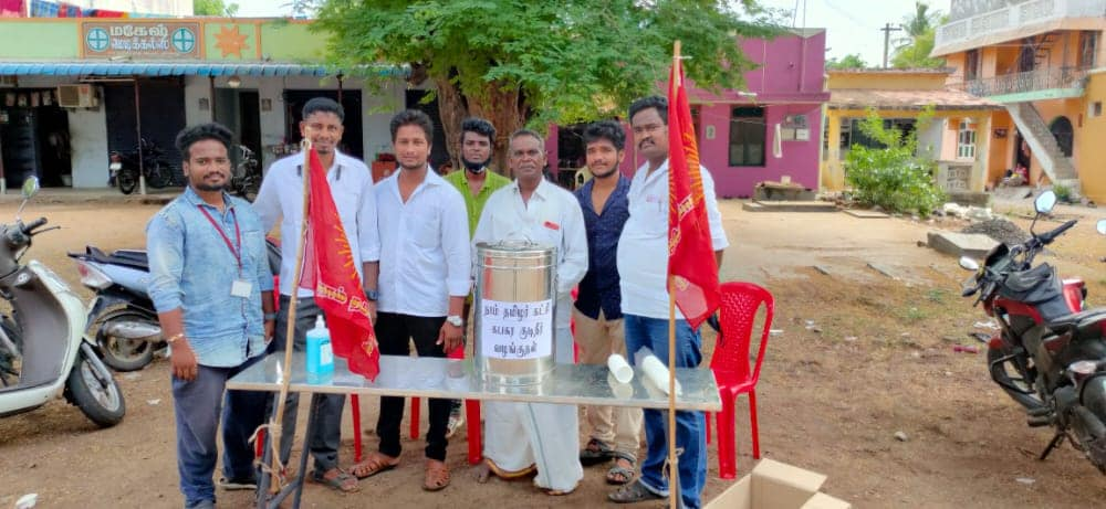 கபசுரக் குடிநீர் வழங்கும் நிகழ்வு - வாலாஜாபாத்