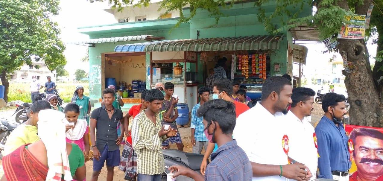 சுற்றறிக்கை: மாநிலக் கட்டமைப்புக் குழு தலைமையில் இராமநாதபுரம் மாவட்ட இணையவழி கலந்தாய்வு